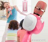 麥克風卡拉ok唱歌機自帶音響一體擴音藍芽家用玩具手機全民K歌神器通用女孩小話筒ATF  英賽爾3