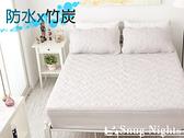 床包式防水竹炭保潔墊6x6.2尺雙人加大三件組(含枕墊*2)※限2件內超取