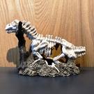 【飾品】恐龍化石 打造侏羅紀魚缸 造景裝飾 魚缸擺設 飾品 化石 魚事職人