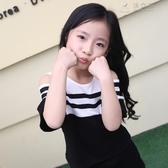 童裝女童套裝新款韓版純棉拼接T恤闊腿褲漏肩套裝 俏女孩