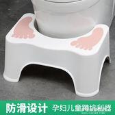 墊腳凳浴室加厚塑料馬桶墊腳凳坐便凳蹲坑腳凳蹲便凳便秘增高兒童如廁凳多莉絲旗艦店YYS