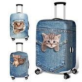 行李箱套旅行箱拉桿箱保護套防塵罩彈力加厚耐磨【極簡生活館】