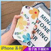 花朵卡通殼 iPhone XS XSMax XR i7 i8 i6 i6s plus 浮雕手機殼 全包邊蠶絲紋 保護殼保護套 四角加厚軟殼