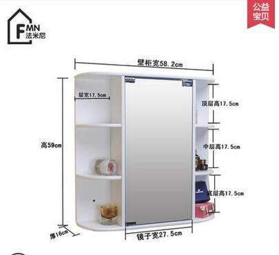 浴室鏡櫃洗漱台梳洗鏡衛生間衛浴鏡箱吊櫃掛櫃牆壁櫃收納置物櫃