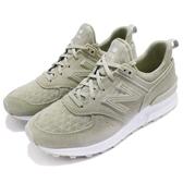 【四折特賣】New Balance 休閒鞋 574 NB 綠 粉綠 白 女鞋 運動鞋 襪套式【PUMP306】 WS574SNDB