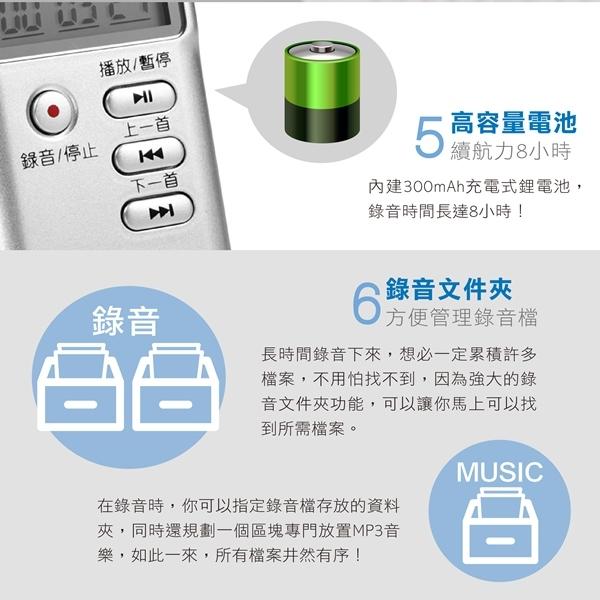 【SAMPO 聲寶】數位錄音筆 MK-W1401PL(8G) 《刷卡分期+免運》
