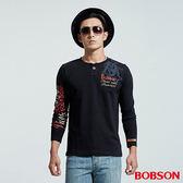 BOBSON 男款開門襟字母印圖黑色上衣 (35025-88)
