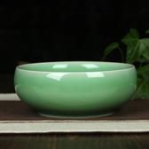 青瓷陶瓷創意煙灰缸
