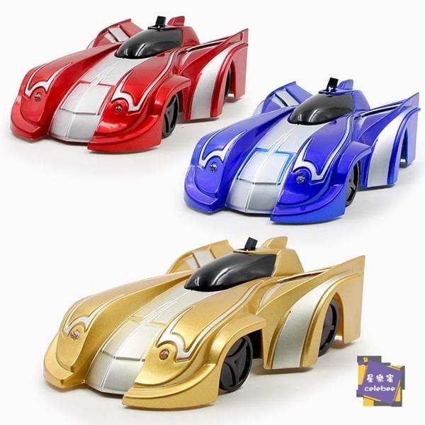遙控玩具 爬牆車遙控汽車玩具男孩兒童遙控車男生玩具可充電動賽車節日禮物T 4色【快速出貨】