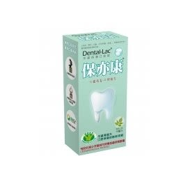 保亦康牙齒保健口含錠30錠/盒