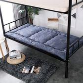 學生加厚軟床墊高低床褥子宿舍兒童床上下鋪單人床0.9m/1.2米墊被 限時85折