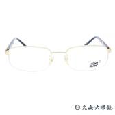 MONTBLANC 萬寶龍眼鏡 MB336 030 (金-黑) 商務半框 近視眼鏡 久必大眼鏡