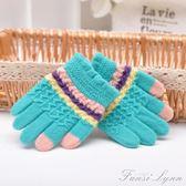 女寶寶手套兒童秋冬季半指五指男童嬰兒手套保暖薄款可愛0-1-3歲 范思蓮恩