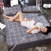 涼席1.8m床夏季冰絲席三件套1.5米折疊軟席單人學生宿舍1.2草席子  韓語空間 IGO