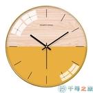 掛鐘客廳北歐表掛墻家用簡約鐘表臥室靜音時鐘【千尋之旅】