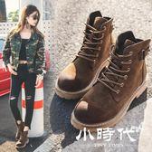 短靴 春秋季短筒馬丁靴女小短靴英倫風百搭學生鞋