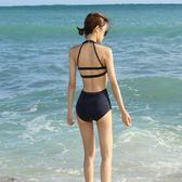 比基尼泳衣女連身保守高領掛脖小胸性感露背遮肚顯瘦度假溫泉泳裝 【四季生活館】