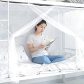蚊帳 大學生宿舍一體式蚊帳 白色1.2米床單門學生寢室上鋪上下單人床【快速出貨八折鉅惠】