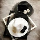經典黑白小香系列爵士帽夏季柔紗邊禮帽寬檐遮陽帽防曬太陽帽女士