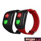 智慧手環 新款老人定位手環追蹤器智慧防水電話手表防走丟手環 優拓