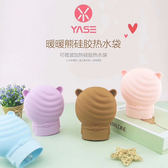 小熊 兔子 熱水袋 暖水袋 保暖袋 矽膠