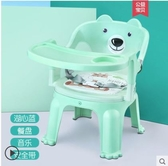 兒童餐椅 兒童餐椅帶餐盤寶寶吃飯桌叫叫椅嬰兒椅子餐桌靠背學坐塑料小凳子 【全館免運】