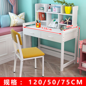 實木兒童學習桌寫字桌小戶型升降桌椅套裝書桌簡約家用學生作業桌