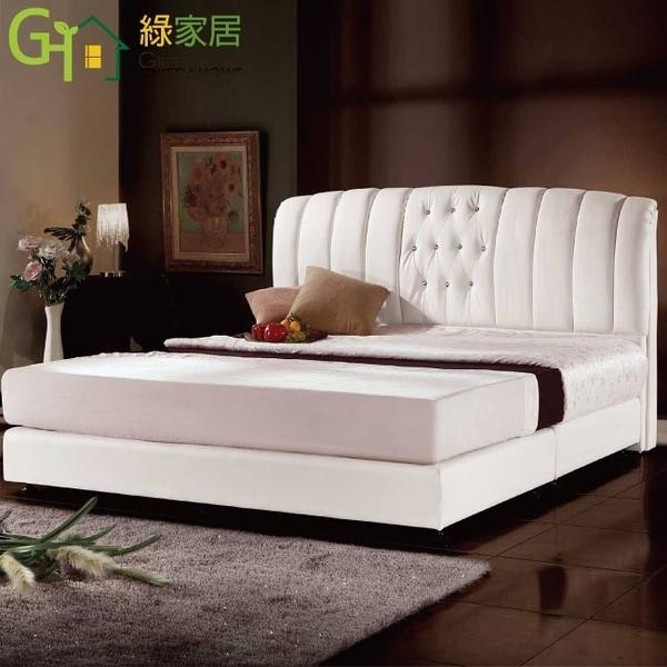 【綠家居】芬蘭 6尺雙人加大三件式床台組合(床片+床底+艾柏 抗菌天絲彈簧床墊+三色)