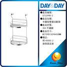 day&day日日家居生活精品 ST2299B-2  半圓型雙層活動架