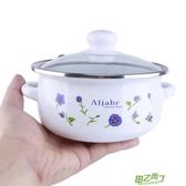 搪瓷湯鍋 平底搪瓷鍋琺瑯瓷電磁爐通用 【快速出貨】