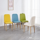 北歐椅子 簡約家用餐椅靠背凳子經濟型書桌椅餐廳酒店網紅椅子HM 中秋節