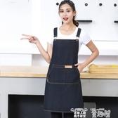圍裙圍裙掛脖時尚廚房廚師奶茶咖啡店美甲牛仔工作服 童趣屋