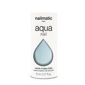 法國 Nailmatic 水系列經典指甲油-Aoko 天空藍-8ml