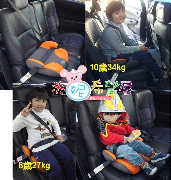 raygen baby 兒童汽車安全座椅增高墊.增高座墊 專用兒童座椅可拆洗