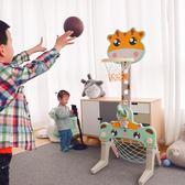 兒童室內籃球架 寶寶兒童籃球架可升降室內2-5歲好玩投籃框落地式男孩家用玩具 歐萊爾藝術館