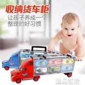 兒童模型貨櫃車仿真小汽車12只合金車賽車男孩玩具3-6-8歲 遇見初晴