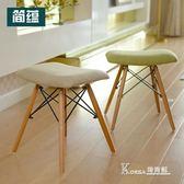 化妝凳子餐凳簡約現代創意實木餐桌凳北歐布藝梳妝台凳子電腦凳〖Korea時尚記〗igo