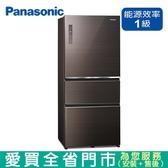 Panasonic國際610L三門變頻玻璃冰箱NR-C611XGS-T含配送+安裝【愛買】