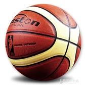籃球籃球 手感室外耐磨成人7號兒童5號標準比賽男女士款藍球 YXS 東京衣秀