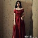 敬酒服新娘2021新款酒紅色訂婚長款結婚晚禮服裙緞面平時可穿夏季 喵小姐