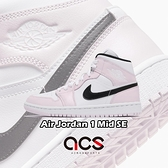 Nike 休閒鞋 Wmns Air Jordan 1 Mid SE Barely Rose 粉紫 男鞋 女鞋 AJ1 一代【ACS】 BQ6472-500