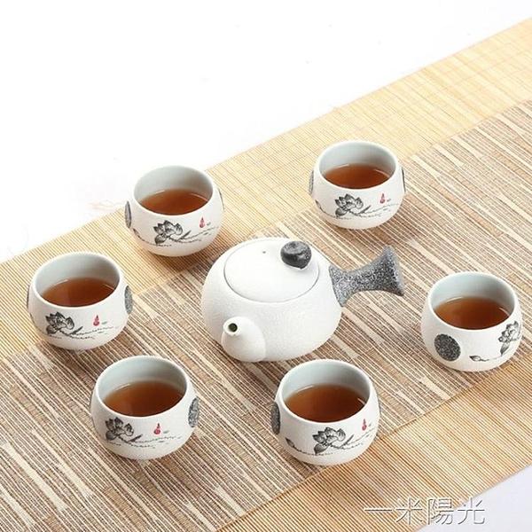 德化茶具功夫玲瓏雪花紫砂青瓷陶瓷套裝泡茶壺整套6/7/10/12頭 WD 一米陽光