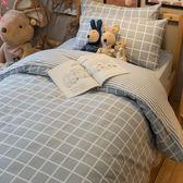 【預購】韓系歐巴格紋 D1雙人床包三件組 100%復古純棉  台灣製造 棉床本舖