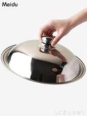 鍋蓋 不銹鋼鍋蓋 32cm炒鍋蓋子家用加厚高蓋大小通用火鍋蓋 老式鐵鍋蓋  LX【618 購物】