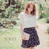 東京著衣【YOCO】輕柔氛感蕾絲抓皺波浪袖雪紡上衣-S.M.L(180357)
