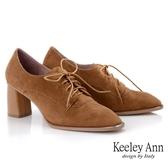 Keeley Ann  素面簡約方頭綁帶粗跟包鞋棕色Ann 系列