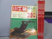 【書寶二手書T3/少年童書_XCW】小牛頓_30~38期間_共7本合售_鍬形蟲等