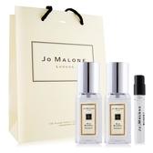 Jo Malone 藍風鈴香水(9ml)X2+葡萄柚針管香水 -贈提袋