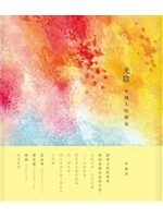 二手書博民逛書店《光陰Footsteps of The Sun:中國人的節氣》
