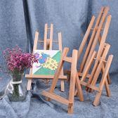 兒童油畫畫架小木架桌面畫板支架畫架實木櫸木畫板平板電腦擺放架第七公社